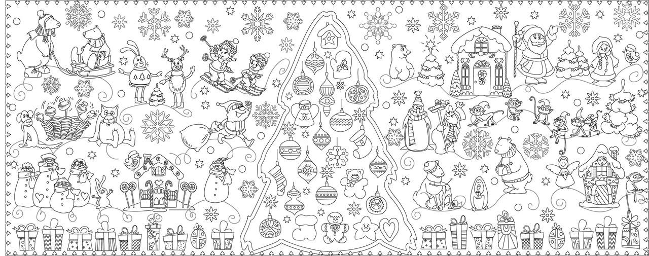 Обои - раскраски Новогодняя Сказка 60х150 см