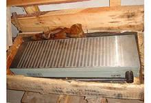Плита магнітна 400х125 (7208-0003). ГОСТ 16528-87.