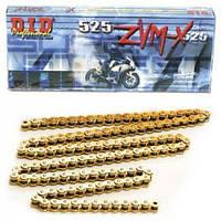 Приводная цепь DID 525 ZMVX 102 золотая для мотоцикла