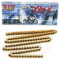 Приводная цепь DID 525 ZMVX 112 золотая для мотоцикла