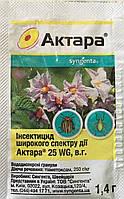 Инсектицид Актара, 1.4 г, Syngenta
