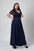 Изысканное длинное женское платье темно-синего цвета