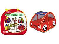 Палатка детская Машина в сумке