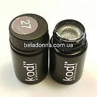 Гель Краска Kodi серебро N27, 4мл