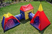 Детские игровые палатки, домики 5 in 1, с тоннелем,вигвам в НАЛИЧИИ