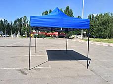 Розсувний намет 4х2,7 м., фото 3