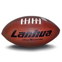 Мяч для американского футбола Lanhua