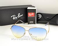 Солнцезащитные очки Ray Ban Aviator цветные голубые с желтым RB 3026 авиатор рей бен реплика