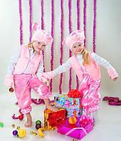 Карнавальный костюм  Поросята