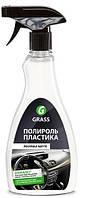 Полироль пластика GRASS Polyrol Matte матовый пневмо 0,5л 120115 виноград