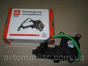 Моторедуктор стеклоподъемника DAEWOO LANOS правый. (треугольник) 12В, 30Вт