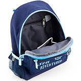 Рюкзак дошкольный Kite K18-534XXS, фото 5