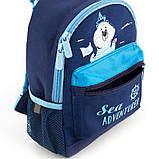 Рюкзак дошкольный Kite K18-534XXS, фото 7