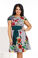 Женское разноцветное батальное платье