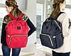 Сумка рюкзак для мамы Land синяя, фото 8