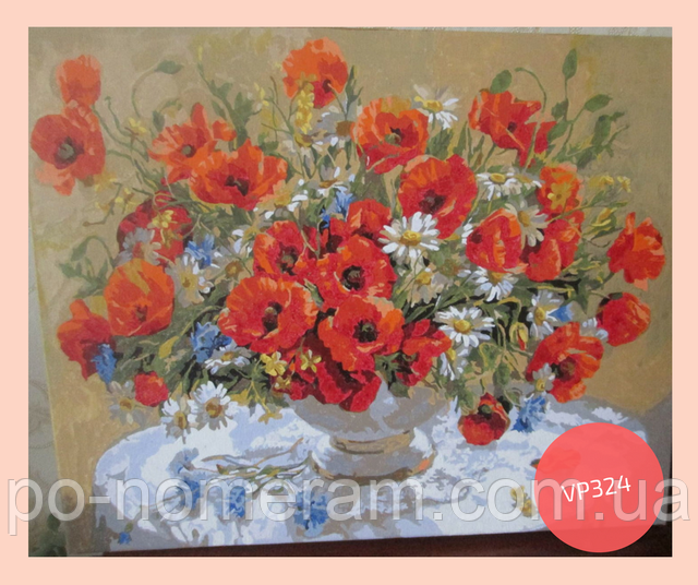 раскраска по номерам маки в вазе нарисованная