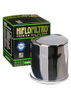 Фильтр масляный для мотоцикла HIFLO HF303C хромированый