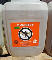 Инсектицид Димевит (Би-58), фото 1
