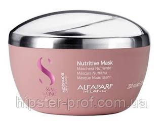 Питательная маска для сухих волос Alfaparf Milano Semi Di Lino Nutritive Mask 200 ml