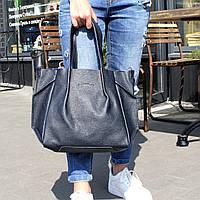 Кожаная сумка POOLPARTY Soho Remix синяя, фото 1