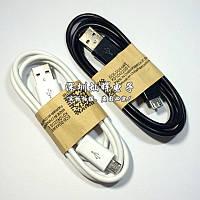 Micro usb зарядное устройство