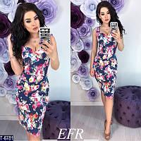 Платье T-6781