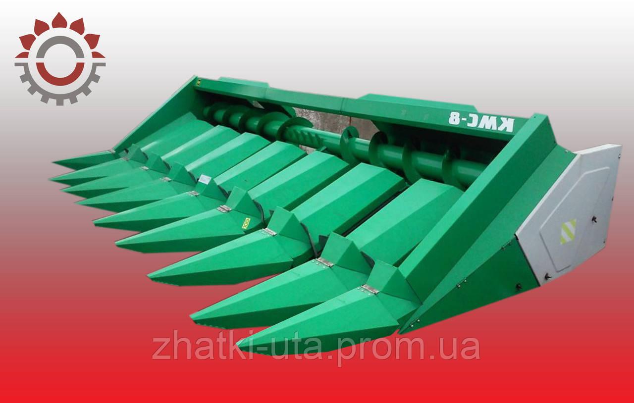 Жатка для уборки кукурузы кмс-8