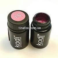 Гель Краска Kodi розовая N51, 4мл