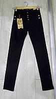 Черные котоновые брюки для девочек подростковые,фирма GRACE оптом