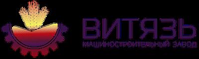 "Завод ""ВИТЯЗЬ"" - продажа и производство транспортерного оборудования"