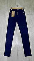 Синие котоновые брюки для девочек подростковые