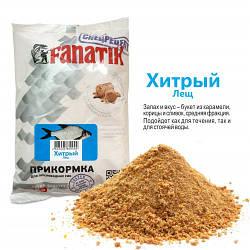Прикормка Fanatik Хитрый Лещ, 1 кг