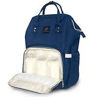 Сумка рюкзак для мамы Land синяя