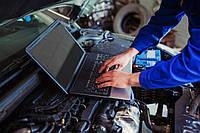Компьютерная диагностика и проверка технического состояния автомобиля