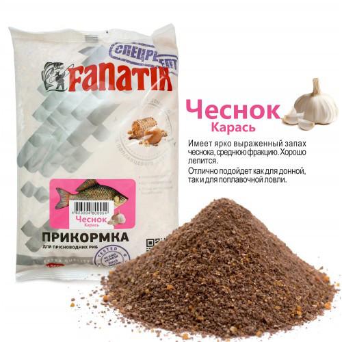 Прикормка Fanatik Чеснок Карась, 1 кг
