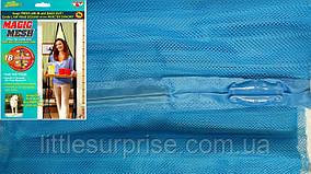 Анти москитная сетка штора на магнитах magik mash Синий однотонный 100*210