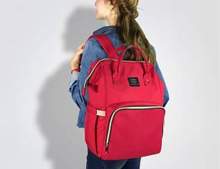 Сумка рюкзак для мамы Land красная