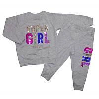 Костюм для девочки  92-110(2-5 лет) кофта+штаны арт.317023