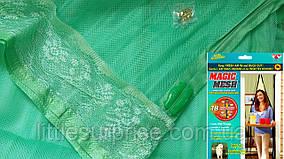 Анти москитная сетка штора на магнитах magik mash Зеленый однотонный 100*210