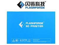 232*154 мм Синий коврик для Flashforge Creator Pro