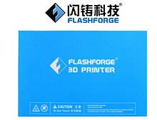 232*154 мм Синій килимок для 3D принтера Flashforge Creator Pro