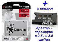 """Накопительный (жесткий) SSD 2.5"""" 120GB UV400 твердотельный диск 120 ГБ, фото 1"""