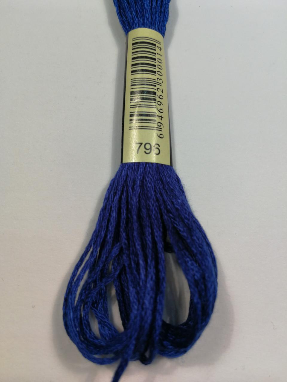 Мулине СХС 796 ярко-синий, темный