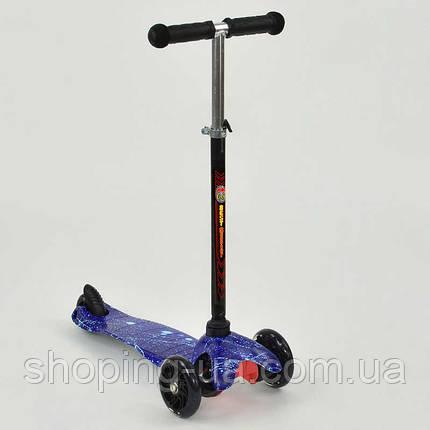 Трехколесный cамокат Mini Best Scooter 24694, фото 2