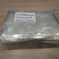 Пакет полипропиленовый 160х250мм 25 мкм уп.1000 шт