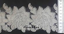 Кружево свадебное макраме, ширина 9см, цвет бежевый под золото/серебро
