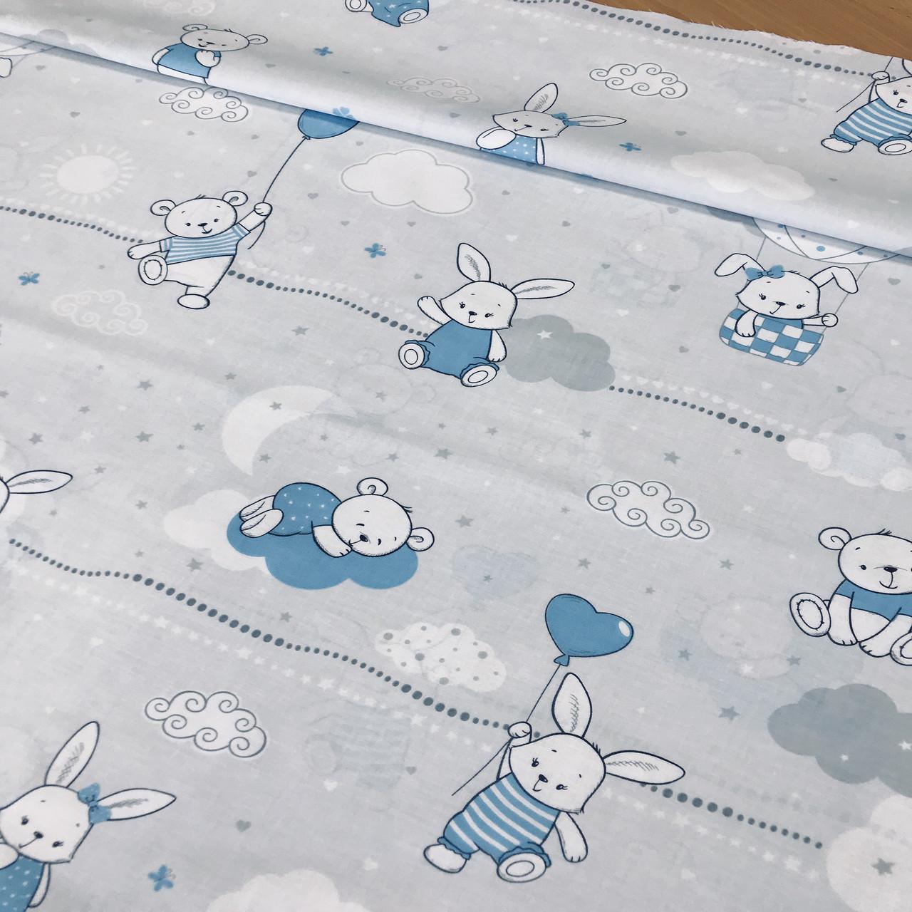Польский хлопок бязь зайчики и мишки бело-бирюзовые и серые звездочки на светло-сером