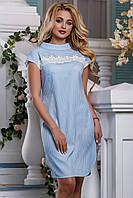 Модный красивый летний сарафан рубашка(44-50) ,доставка по Украине