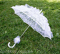 Маленький ажурный зонтик трость от солнца, для танцев или для декора.