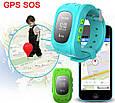 Детские GPS часы с трекером Smart Baby Watch Q50 (V80), фото 4